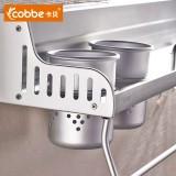 卡贝太空铝厨房置物架壁挂厨房挂件厨房用品收纳架刀架 29260 厨房置物架29260