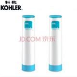 科勒可芙家用厨房净水器净饮机直饮机K-5339T滤芯组(BJ)(小巧家庭款滤芯组)