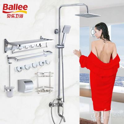 贝乐卫浴(Ballee) 升降淋浴花洒套装 全铜花洒龙头淋浴柱(W0073)