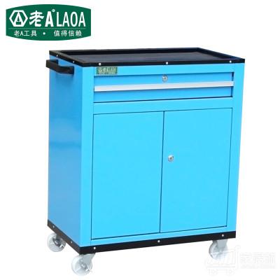 老A(LAOA) 推车双开门抽屉工具车(带锁)维修 工具车 工具柜 蓝色