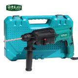 老A(LAOA) 电锤电镐电钻三功能轻型电锤击钻多功能电动工具 017100032