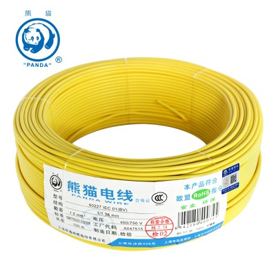 熊猫电线 BV单芯线 BV 4平方 50米绕包 黄