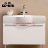 科勒Kohler欧芙浴室柜组合K-19969T(BJ) 900MM 摩卡色