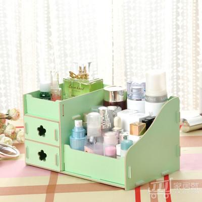 绿盒子 DIY木质化妆品收纳盒 抽屉式办公桌面收纳盒化妆箱整理盒 绿色