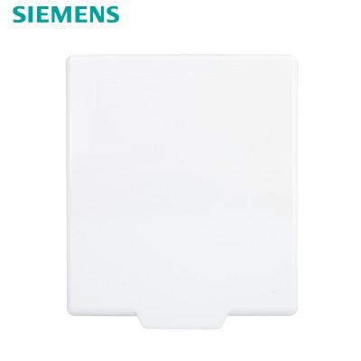 西门子SIEMENS 灵致 插座防溅面罩 雅白色
