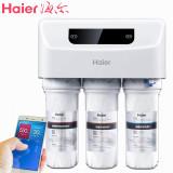 海尔 净水器纯水机HRO5010A -5E