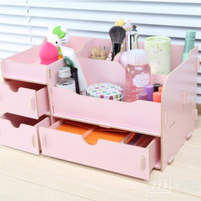 绿盒子 DIY桌面木质收纳盒 三抽屉式储物化妆品收纳盒化妆箱 粉色