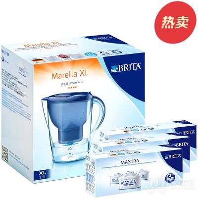碧然德(Brita)净水器滤水壶(金典Marella3.5L)(蓝一壶10芯)