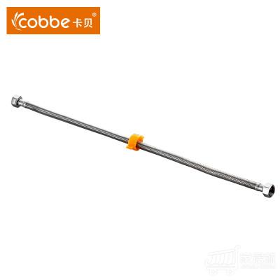 卡贝热水器冷热金属软管不锈钢编织进水软管 9106-60CM
