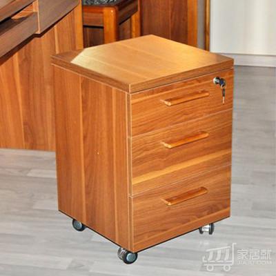 尚满(Somemy)浅胡桃实木家具 中式书桌 活动柜 电脑桌 新品 单活动柜