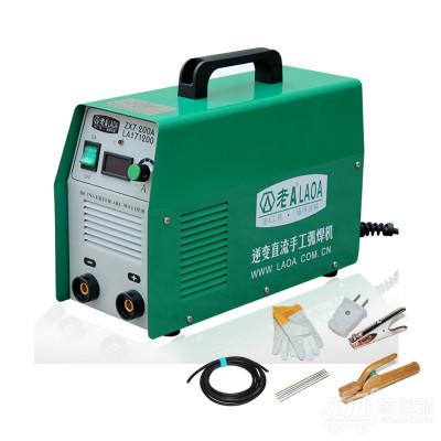 式小型家用逆变直流电焊机可焊3.2 含配件 099340003图片