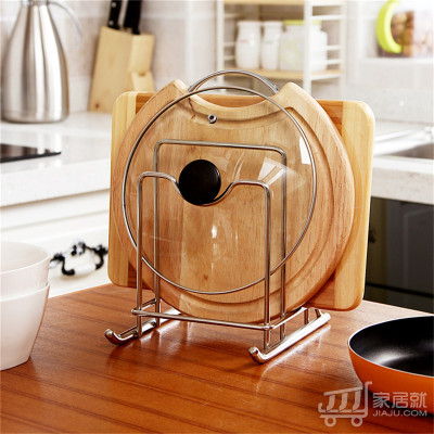 欧润哲 锅盖架 加粗不锈钢2合1多功能砧板刀厨房架(108917)