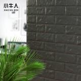 小牛人自粘墙纸防水创意背景墙砖3d立体墙贴卧室温馨壁纸 3D砖纹面深夜黑