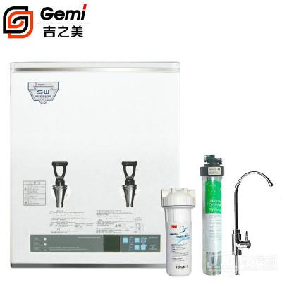 吉之美开水器 商用步进式防干烧壁挂开水机 GM-K1-30CSW 搭配VOC300