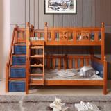 糖果屋 美式高低床 CD202 1.2*1.9米 蓝色祼床+梯柜