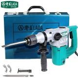 老A(LAOA)电锤电钻电镐三用 多功能电锤冲击钻26MM 原厂(标配) 017100043