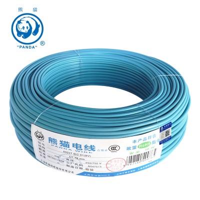 熊猫电线 BV单芯线 BV 1.5平方 50米绕包 蓝