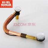 科勒铜软管 浴缸排水去水浴缸配件K-17254T-CP(BJ)