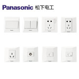 Panasonic松下电工开关插座 新适佳系列 20件家装必备超值套装/餐 86型