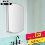 科勒KOHLER 雅琦系列 浴室壁挂镜柜 K-3073T(BJ)