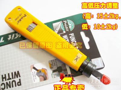台湾宝工 调力型110端子板压线器 CP-3140