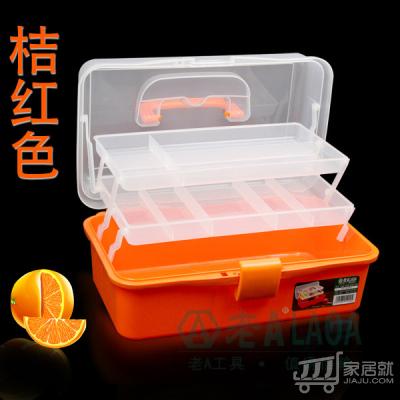 老A 三层透明橙色工具箱/美术箱/药箱 333*197*145mm LA111906