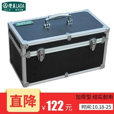老A 铝合金工具箱 直角手提箱高桶黑色 LA112551