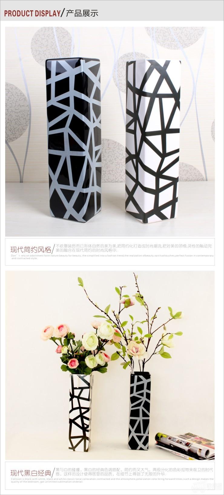 丰舍 现代简约黑白线条花瓶 fs123 黑色 现代简约时尚家居饰品摆件黑