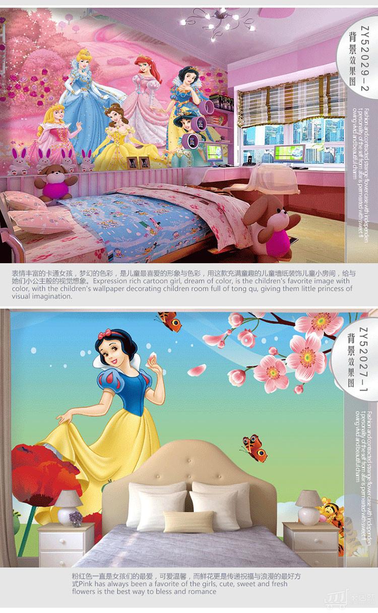 儿童壁画公主房满铺童趣卡通卧室背景壁纸