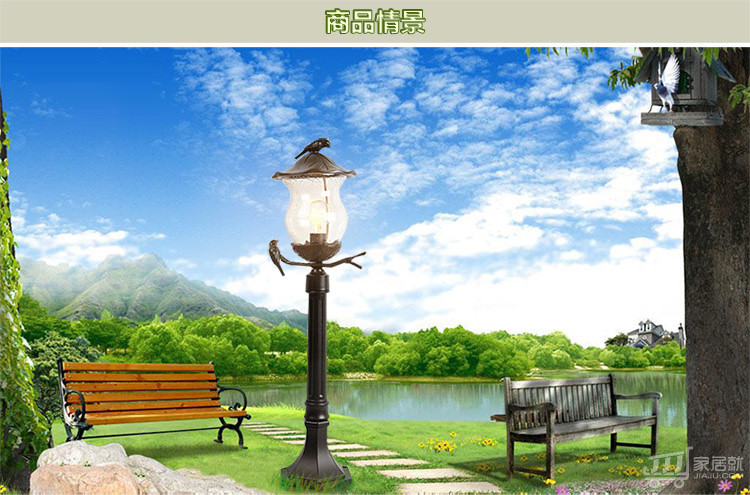 丰舍0.8米户外小鸟灯 fs7551-s 田园风别墅花园庭院景观灯 砂黑色图片