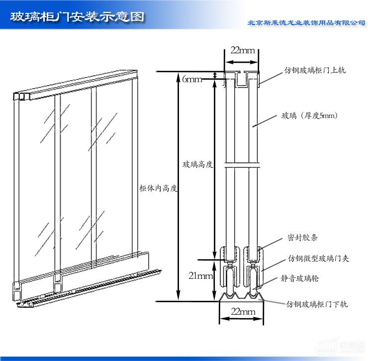玻璃推拉门轨道_龙业5mm玻璃推拉门柜门酒柜门移门轨道配件单价0.1米