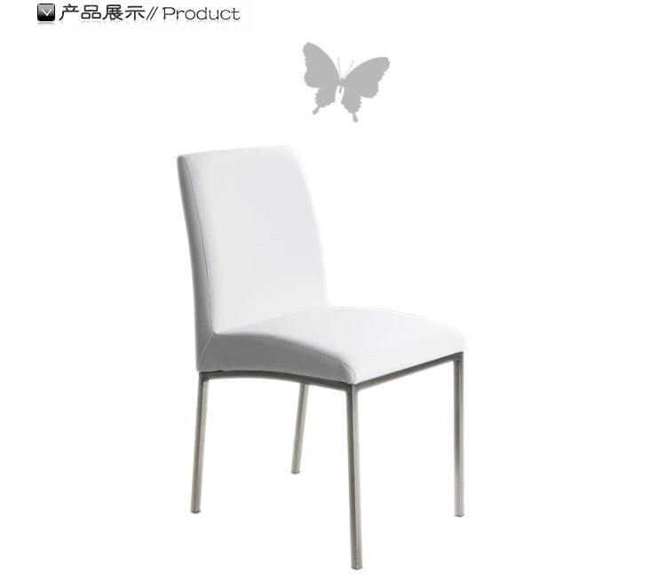 派璀克 时尚简约pu皮革不锈钢餐椅靠背椅子 两把装 p7-118图片