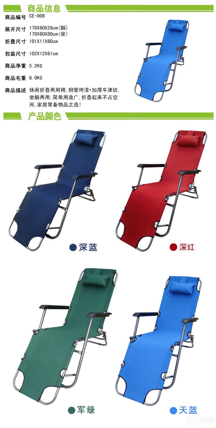百士力正品阳台沙滩躺椅 折叠午休床 金属休闲椅 绿色 折叠休闲沙滩椅