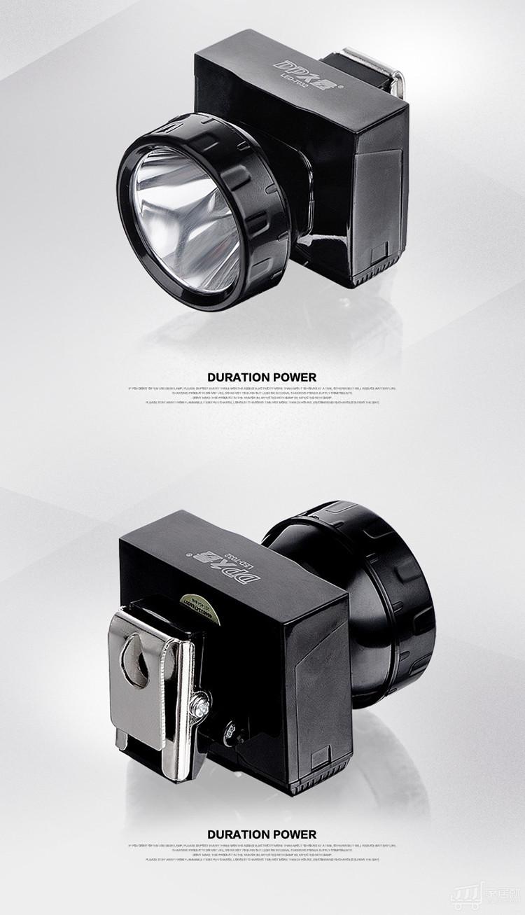 久量 安全帽式锂电池 防淋雨功能 头灯1灯lhz117 黑色图片