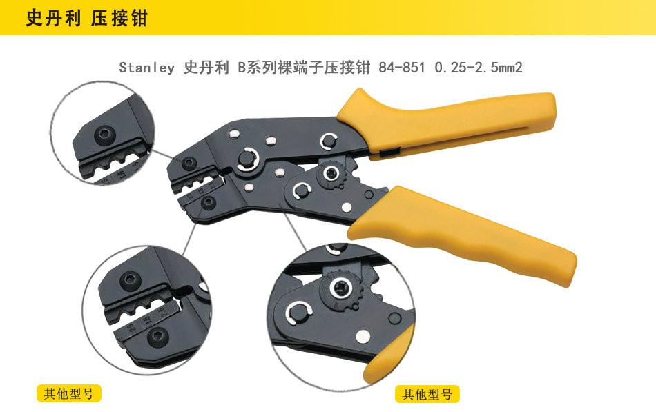 史丹利stanley b系列裸端子压接钳/线鼻子线耳压线钳0.25-2.图片