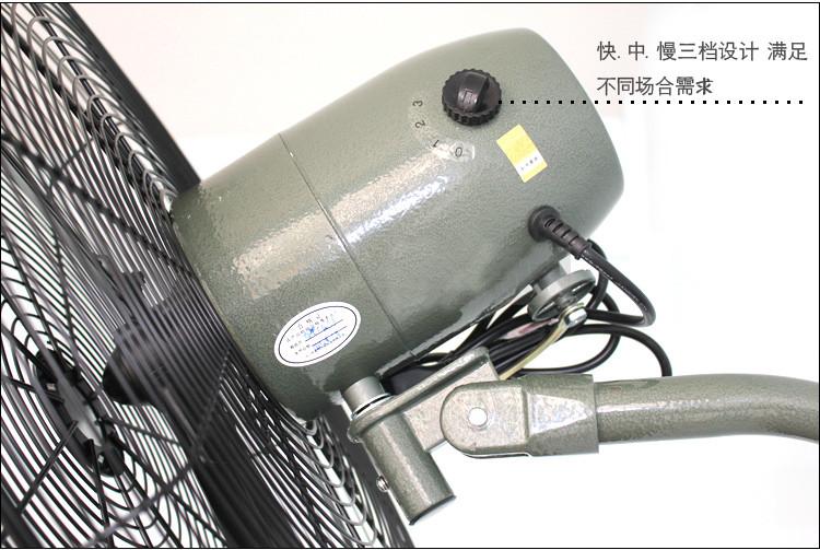 怎样组装电风扇