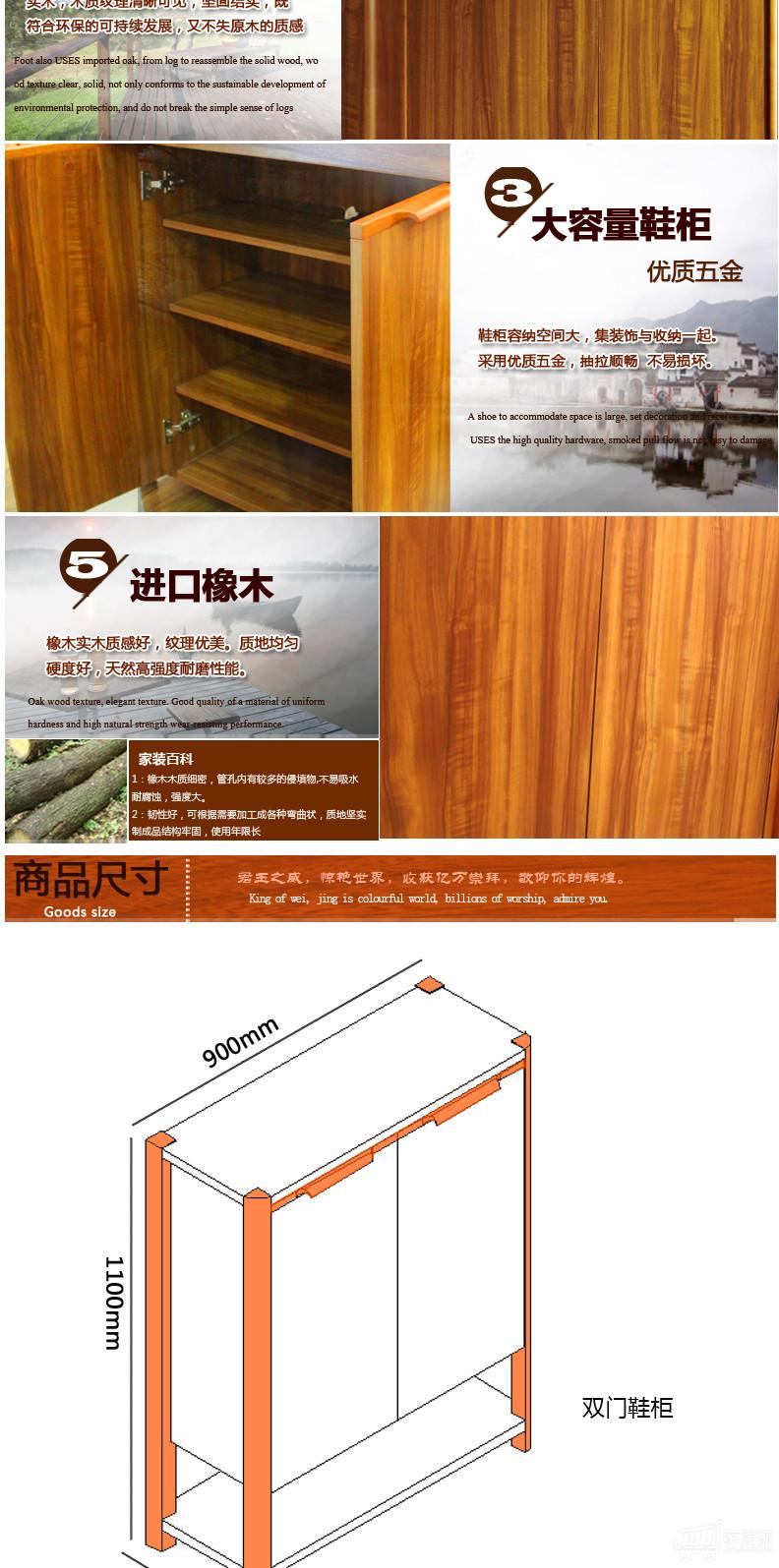 亚洲色囹aj9�_aj家居 新款简约中式 橡木实木柚色储物柜 大鞋柜包邮 aj9m02 二开门