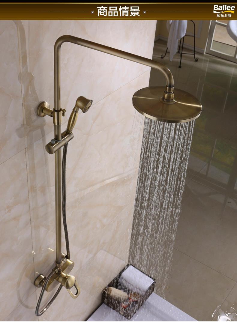 贝乐卫浴(ballee) 全铜仿古花洒 淋浴花洒套装 欧式淋浴器 1155b图片