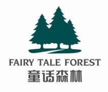 童话森林家具