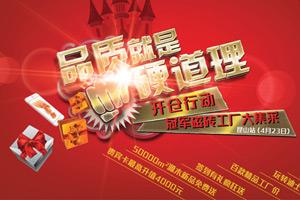 """冠军4.23大集采,疯狂""""省钱""""攻略来袭"""