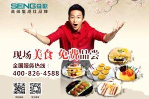 这个六一,我在上海等你!