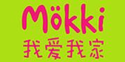 我爱我家MOKKI