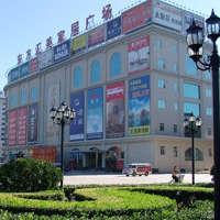 东方汇美家居广场
