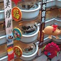 好百年上海东方店-3