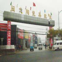 闽龙陶瓷市场十里河店