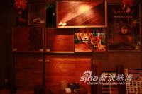 安信伟光上海木材珠海专卖店-1