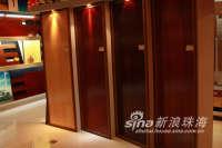 安信伟光上海木材珠海专卖店-2