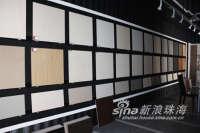 森尼陶瓷系列产品专卖店-5