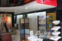 维多利陶瓷专卖店-1
