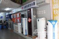 天普太阳能热水器专卖店-1